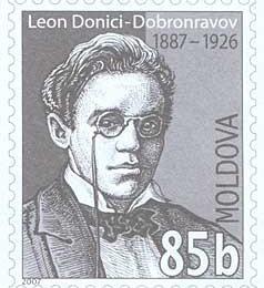 Inaugurarea monumentului scriitorului basarabean Leon Donici.